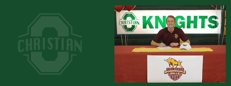 Brian Robinson signs with Cal State Dominguez Hills